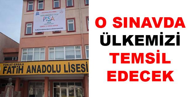 PISA 2018 UYGULAMASINDA ÜLKEMİZİ TEMSİL EDECEK