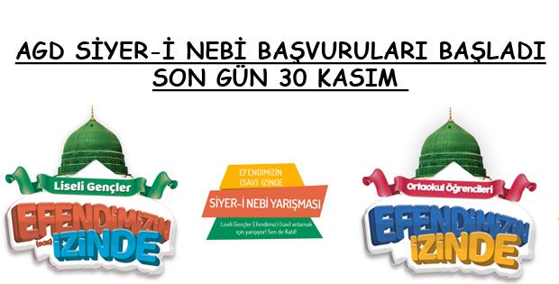 AGD SİYER-İ NEBİ YARIŞMASI BAŞVURULARI BAŞLADI-10794