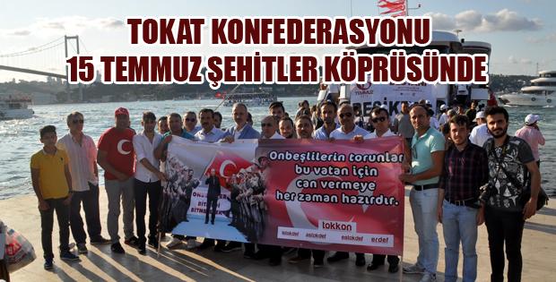 TOKAT KONFEDERASYONU ŞEHİTLER KÖPRÜSÜNDE-10366