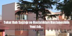 Dr. Cevdet Aykan Ruh Sağlığı ve Hastalıkları Hastanesi
