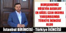 13.Türkiye,Ezanı Güzel Okuma Final Yarışması Adana'da Gerçekleştirildi