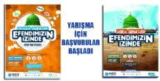 Agd Erbaa'dan 'Efendimizin İzinde' Yarışması