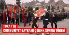 CUMHURİYET BAYRAMI ÇELENK SUNMA TÖRENİ