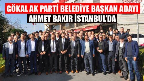 ERBAA GÖKAL AK PARTİ BELEDİYE BAŞKAN ADAYI AHMET BAKIR İSTANBUL'DA