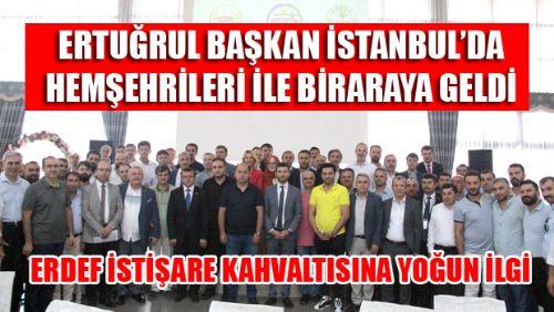 ERDEF EĞİTİME DESTEK KAMPANYASINI İSTİŞARE TOPLANTISIYLA TAÇLANDIRDI