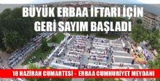 Erbaa Belediyesi Büyük Erbaa İftarına Hazırlanıyor