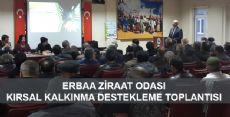 KIRSAL KALKINMA DESTEKLEME TOPLANTISI GERÇEKLEŞTİRİLDİ