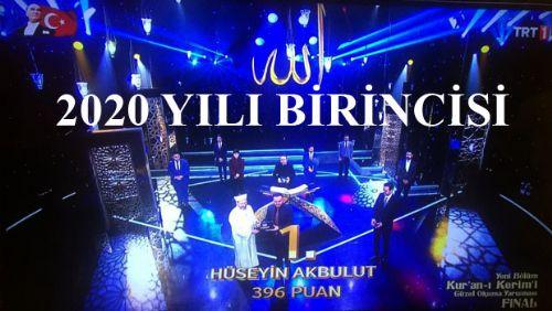 Kur'an-ı Kerim'i Güzel Okuma Yarışmasında Erbaa'lı Müezzin 1.Oldu