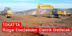 Rüzgar Enerjisi Türbinin İnşaat Yapım İşlerine Başlandı