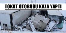 Sivas'ta Zincirleme Kaza: 15 Yaralı
