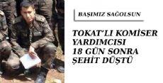 Tokat'lı Komiser Yardımcısı Şehit Düştü