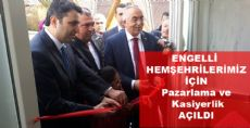 Tokat'ta Engelliler İçin Yeni Kurslar Açıldı