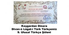 Türkçe Şöleninde Erbaa'yı Temsil Ettiler