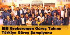 Türkiye Güreş Şampiyonu